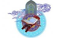 برندگان طرح بزرگ قرآنی 1448