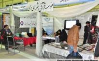 تصاویر غرفه های مؤسسات شمیرانات در دومین نمایشگاه دستاوردهای قرآنی کشور