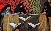 تصاویر جشنواره مسابقات قرآنی پایگاه های تهران