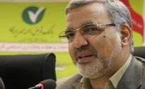 صدور کارت ویژه فعالان قرآنی در بانک قرضالحسنه مهر ایران