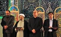 سی و سومین مجمع قرآنیان شهر تهران