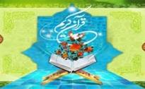 آغاز ثبت نام کلاس های تربیت معلم 1395 با ارائه مدرک از وزارت فرهنگ و ارشاد اسلامی