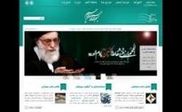 بشرای وحی وبسایتی فعال در اشاعه فرهنگ قرآن