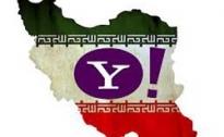 آموزش ساخت ایمیل یاهو برای کاربران ایرانی